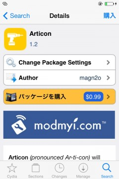 jbapp-articon-03