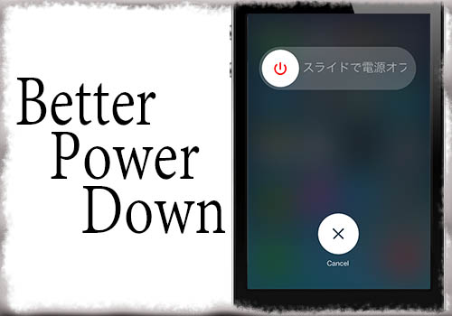 jbapp-betterpowerdown-01