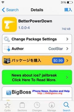 jbapp-betterpowerdown-03