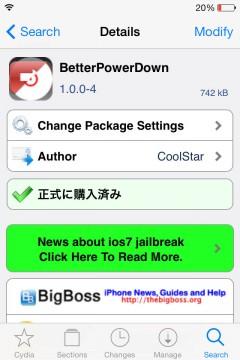jbapp-betterpowerdown-04