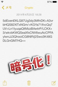 jbapp-cryptnotes-05