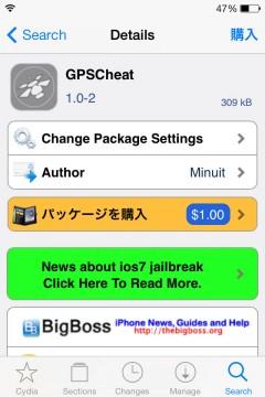 jbapp-gpscheat-03