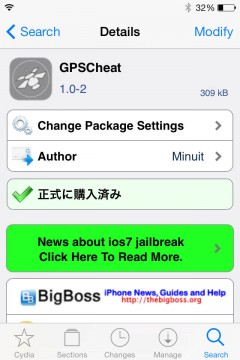 jbapp-gpscheat-04