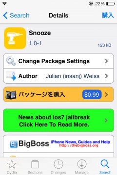 jbapp-snooze-03