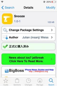jbapp-snooze-04