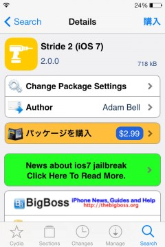 jbapp-stride2-ios7-03