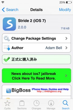 jbapp-stride2-ios7-04