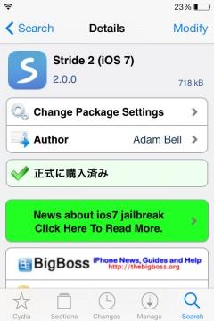 jbapp-stride2-ios7-04