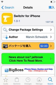 jbapp-switchrforiphone-03