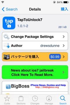 jbapp-taptounlock7-03