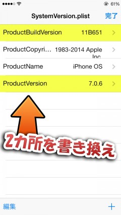 howto-ios-711-fake-version-wwdc-2014-app-install-03