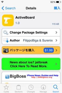 jbapp-activeboard-03