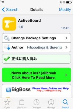 jbapp-activeboard-04