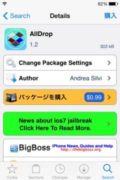 jbapp-alldrop-03