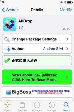 jbapp-alldrop-04