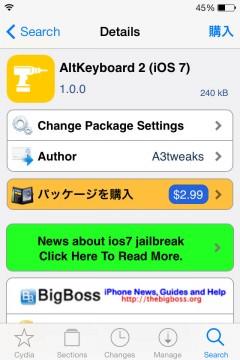 jbapp-altkeyboard2-03
