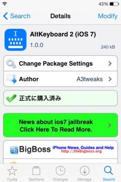 jbapp-altkeyboard2-04