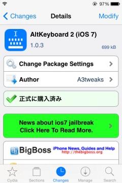jbapp-altkeyboard2-v103-fix-jpn-flik-se-02