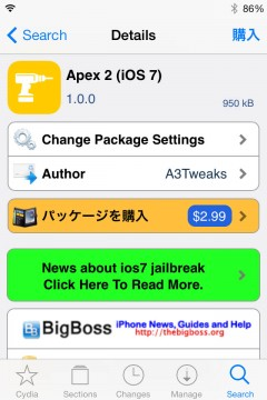jbapp-apex2-03