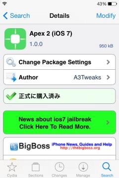 jbapp-apex2-04