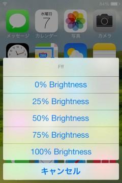 jbapp-brightnessmin-06