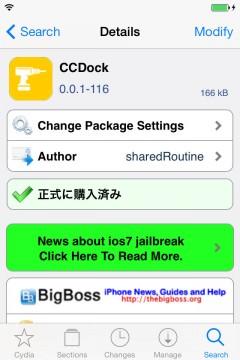jbapp-ccdock-04