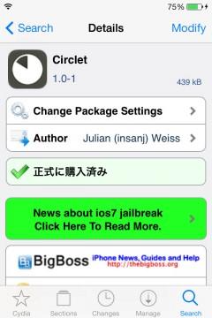 jbapp-circlet-04