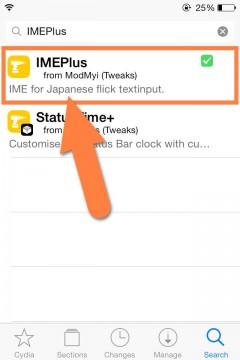 jbapp-imeplus-02