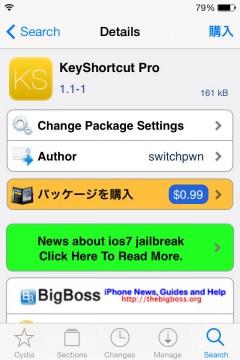 jbapp-keyshortcutpro-03