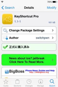 jbapp-keyshortcutpro-04