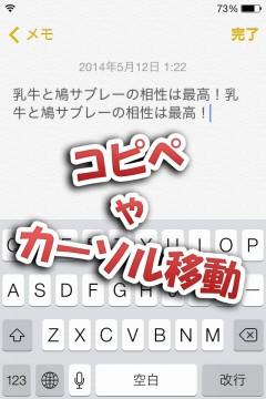 jbapp-keyshortcutpro-06