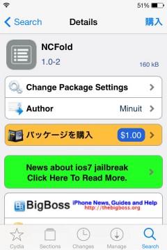 jbapp-ncfold-03