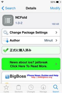 jbapp-ncfold-04