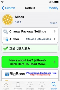 jbapp-slices-04