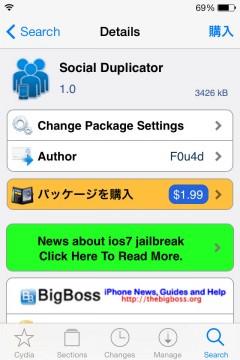 jbapp-socialduplicator-03