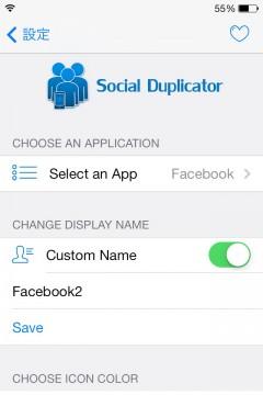 jbapp-socialduplicator-07