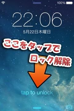 jbapp-touchpass-04