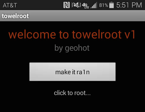 geohot-galaxy5s-root-tool-owelroot-03