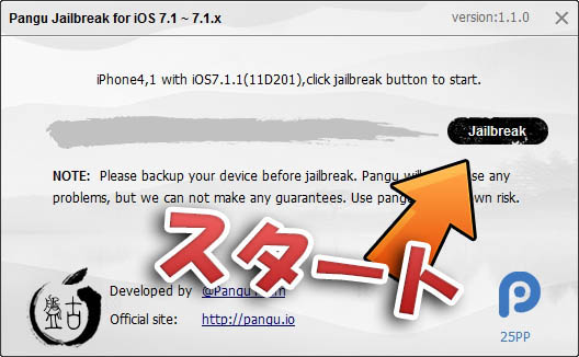 how-to-ios71-ios711-untethered-jailbreak-pangu-v110-01