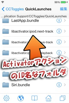 howto-cctoggles-quicklaunches-activator-icon-change-05