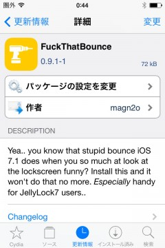 howto-fix-jellylock7-bouce-ios711-04