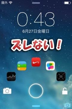 howto-fix-jellylock7-bouce-ios711-05