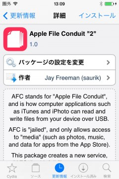 ios711-untethered-jailbreak-pangu-root-file-afc2d-02