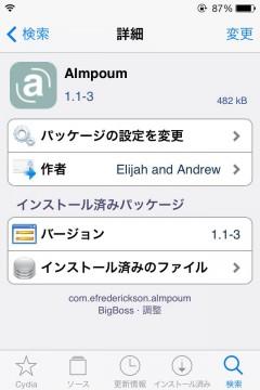 jbapp-almpoum-03