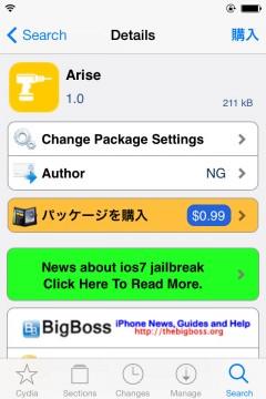 jbapp-arise-03