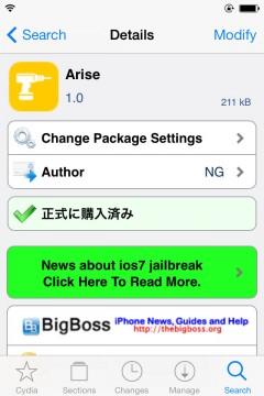 jbapp-arise-04