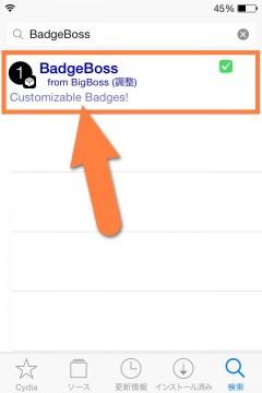 jbapp-badgeboss-02