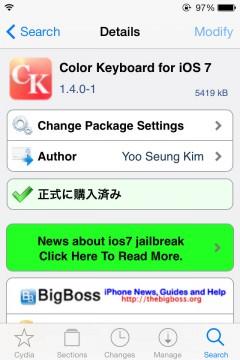 jbapp-colorkeyboardforios7-04
