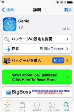 jbapp-genie-03
