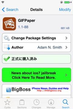 jbapp-gifpaper-04